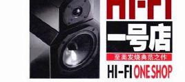 HI-FI一号店 2CD UPDTS-WAV分轨/百度云