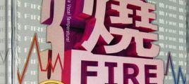 发烧天碟《烧3·典范发烧人声HIFI经典音乐》(黑胶)[WAV/百度云]