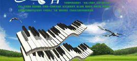 天籁之音·试音电子琴(非卖品) UPDTS-WAV分轨/百度云