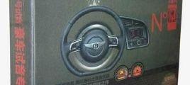打破普通无损音质新概念 1号试音.豪车试音专用  2CD UPDTS-WAV分轨/百度云