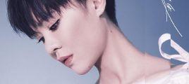 郁可唯全新专辑《00:00》正式发行[320K/MP3]