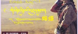 央金兰泽-幸福的歌(DSD)  WAV+CUE