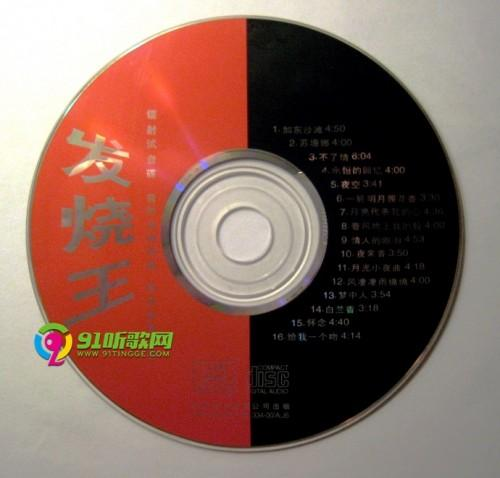 2f66b43539b108d53e80bee559e1a50f_thumb.jpg