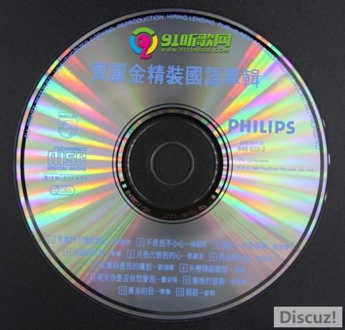 55b1102d96845d51a4c605c7e4e6bde2_thumb.jpg