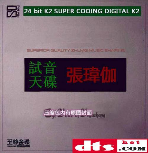 778b4500c2c9eebd79b8c8862ae05b57_thumb.jpg