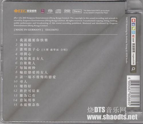 a109f4e3d3b6d64127aa1f01ba6f9452_thumb.jpg