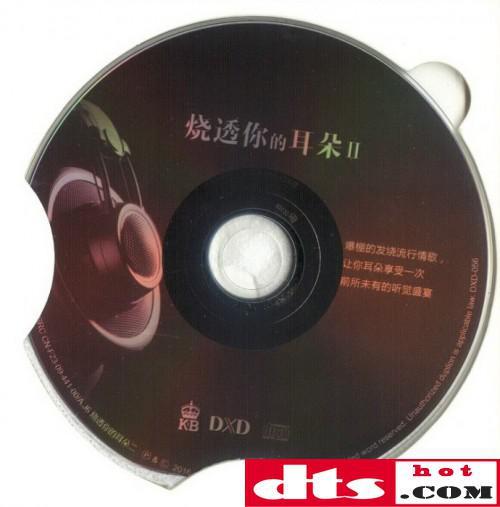c1be7080da354090921b24cb41b3356d_thumb.jpg