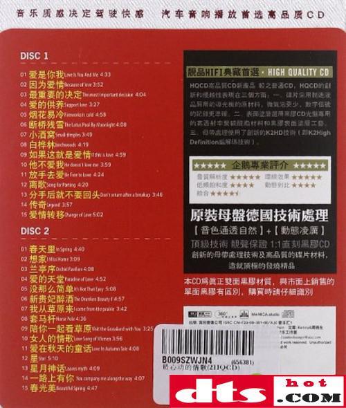 fcbc9dc0357f415655c6ed62c6885808_thumb.jpg
